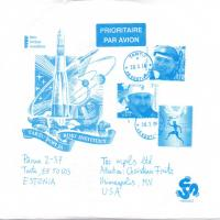 Blue Russian postal stamps on a white background